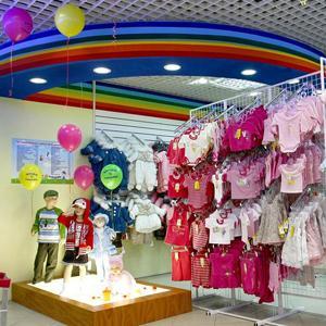 Детские магазины Рязани