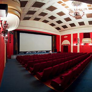 Кинотеатры Рязани