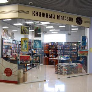 Книжные магазины Рязани