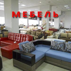 Магазины мебели Рязани