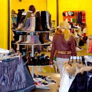 Магазины одежды и обуви Рязани