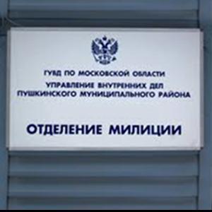 Отделения полиции Рязани