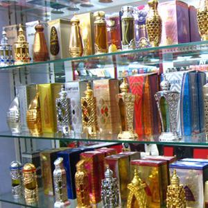 Парфюмерные магазины Рязани
