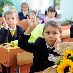 Школы Рязани