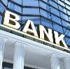 Банки в Рязани