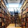 Библиотеки в Рязани
