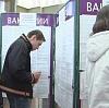 Центры занятости в Рязани