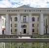 Дворцы и дома культуры в Рязани
