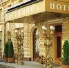 Гостиницы в Рязани