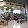 Книжные магазины в Рязани