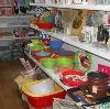 Магазины хозтоваров в Рязани