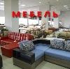 Магазины мебели в Рязани