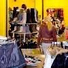 Магазины одежды и обуви в Рязани