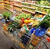 Магазины продуктов в Рязани