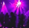Ночные клубы в Рязани