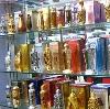Парфюмерные магазины в Рязани