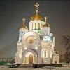 Религиозные учреждения в Рязани
