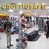 Спортивные магазины в Рязани