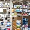 Строительные магазины в Рязани