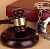 Суды в Рязани