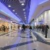Торговые центры в Рязани
