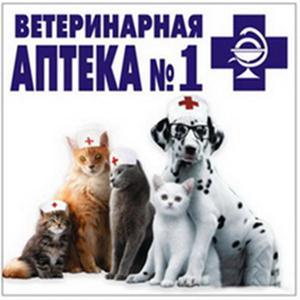 Ветеринарные аптеки Рязани